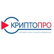 Повышение цен на курсы КРИПТО-ПРО